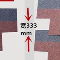 供应方块歌德型亚洲红玻纤胎沥青瓦油毡瓦别墅屋面瓦厂家直销