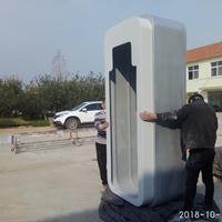 玻璃钢充电桩青岛厂家