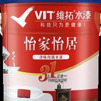 维拓抗病毒健康植物水漆--维拓怡家怡居三合一净味内墙水漆