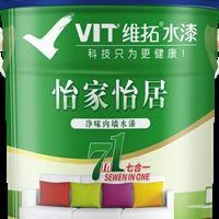 维拓抗病毒健康植物水漆--维拓怡家怡居七合一净味内墙水漆