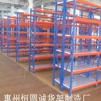 惠州货架生产厂家|惠州货架价格