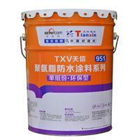 供应天信单组份951水性聚氨酯防水涂料水池渗漏工程防水