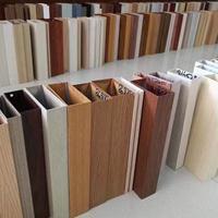 廣東粉末涂層鋁方通型材 鋁方通板材工廠