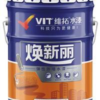 维拓抗病毒健康植物水漆--焕新丽-弹性外墙水漆
