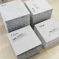 轻质墙板价格表-建筑隔墙板-轻质隔墙板厂家批发