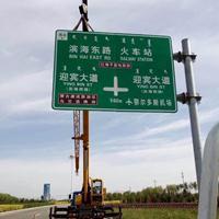 天津公路标志杆制造有限公司