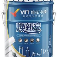 维拓抗病毒健康植物水漆--焕新安-外墙净味全能底漆