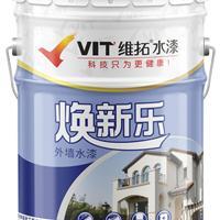 维拓抗病毒健康植物水漆--焕新乐-高级环保外墙保护水漆
