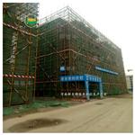 郑州建筑工地钢筋加工棚河南 工地钢筋防护棚供应商