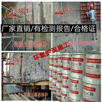 北京筑牛牌环氧树脂胶泥生产厂家