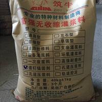 北京筑牛牌道钉锚固剂生产厂家