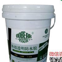 生产针对外墙防水材料厂家
