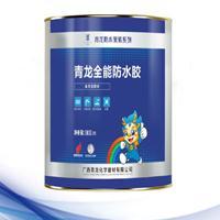 青龙防水胶-西安青龙防水胶厂家直销青龙防水西安运营中心
