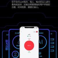手機智能鎖M5