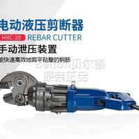 杭州欧盾研发生产  BE-HRC-20   厂家直发
