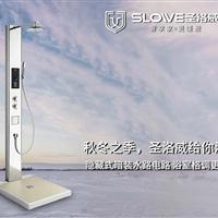 圣洛威 集成热水器发明及倡导者