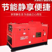 400A柴油发电焊机