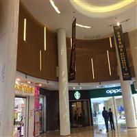 供应安微宣城建筑装修装饰造型铝方通-木纹铝方通-天花吊顶幕墙