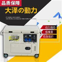5kw柴油发电机电启动