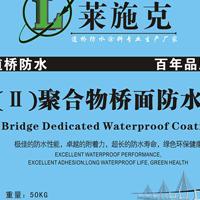 江苏pb桥面防水涂料正规厂家pb聚合物改性沥青防水涂料