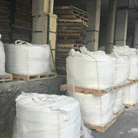 供应水泥砂浆自流平速凝剂早强剂阿根廷碳酸锂