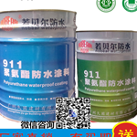 湖南|江西专业生产聚氨酯|911聚氨酯厂家施工介绍