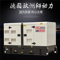 200KW静音柴油发电机自带调压