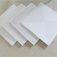 冲孔铝扣板,600*600平面铝扣板,0.8厚铝扣板