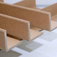 包装专用优质纸护角