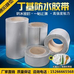上海防水丁基胶带厂家