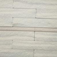 廣陶高級劈巖磚