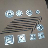 【阔成】厂家长期供应酒泉电厂设备保温隔热材料--保温钩钉锁片