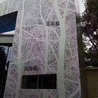 外墙米白色曲面铝板方通