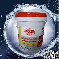 广东广州久固建材丙烯酸防水涂料厂家报价
