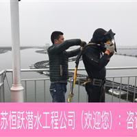 沧州市打捞队 潜水员打捞作业