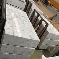 天然大理石地板砖之大理石楼梯踏步