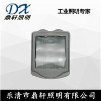 價格KRF9010防水防塵防震高效泛光燈