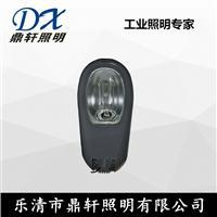 價格ZGF617-250W/400W防水防塵防腐馬路燈