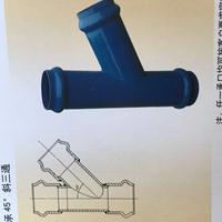 广西PVC-UH排水管件厂家直销PVC-UH三通弯头四通法兰