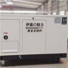 进口35KW汽油发电机厂家报价