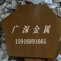 浙江 热转印木纹铝板厂家 吊顶幕墙铝板天花大量现货低价供应