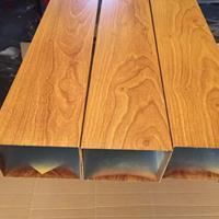 木纹铝方管,50*100*1.5厚铝方管供应