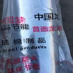 河北龙飒钢结构屋面墙体防水透气膜 木屋呼吸纸 节能环保透气膜