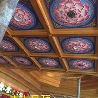 新式艺术彩绘仿古古建寺庙佛堂天花板吊顶