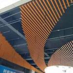 提供南京南京铝方通厂家 定制型材铝方通