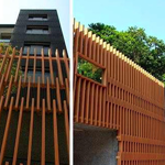 大厅 走廊工程造型木纹铝方通吊顶
