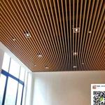深圳木纹铝方通价格 木纹铝方通图片