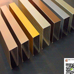 木纹弧形铝方通定制 型材木纹铝方通