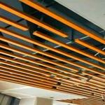 供应仿木纹色铝合金方通-木纹型材方通 吊顶