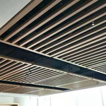 江西木纹烤漆铝方通 铝方通价格 铝方通厂家